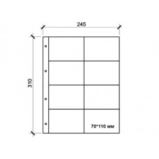 Лист для календарей и визиток 245 х 310 мм на 8 ячеек. Формат GRAND. СОМС (КЛФ8-G)