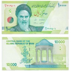Банкнота 10000 риалов 2018. Иран (Pick 159b) Подпись 2. Из банковской пачки