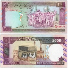 Банкнота 2000 риалов 1986 года. Иран. Pick 141i Подпись 27. Из банковской пачки (UNC)