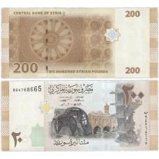 Банкнота 200 фунтов 2009 года. Сирия. Pick 114. Из банковской пачки (UNC)