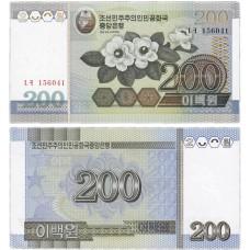 95-летие Ким Ир Сена. Банкнота 200 вон 2005 года. Северная Корея . Pick 48. Из банковской пачки (UNC)