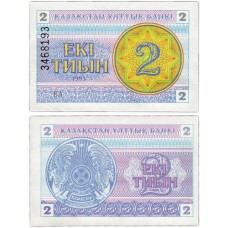Банкнота 2 тиын 1993 Pick 2b (номер сверху). Казахстан. Из банковской пачки (VF)