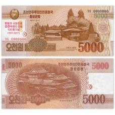 Банкнота 5000 вон 2013 года. Северная Корея . Pick CS17. ОБРАЗЕЦ. Надпечатка 100 лет. Из банковской пачки (UNC)