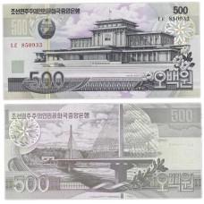 Банкнота 500 вон 2007 года. Северная Корея . Pick 44с. Из банковской пачки (UNC)