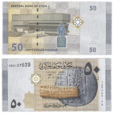 Банкнота 50 фунтов 2009 года. Сирия. Pick 112. Из банковской пачки (UNC)