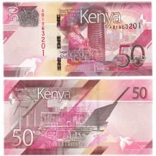 Банкнота 50 шиллингов 2019 года. Кения. PICK 52. Из банковской пачки (UNC)