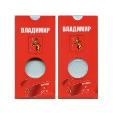 Блистер под монету России 10 рублей 2008 г., Владимир