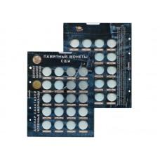 """Блистерный лист для монет США """"Сакагавея"""""""