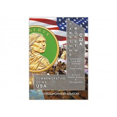 """Альбом-планшет для монет США """"Сакагавея"""". СОМС"""