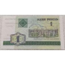 Банкнота 1 рубль 2000 год.  Белоруссия. Pick 21. Из банковской пачки (UNC)