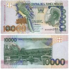 Банкнота 10000 добр 1996 год. Сан-Томе и Принсипи . Pick 66а. Из банковской пачки (UNC)