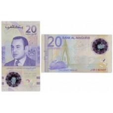 20 лет правления Мухаммеда VI. Полимерная банкнота 20 дирхам 2019 года. Марокко. Из банковской пачки (UNC)