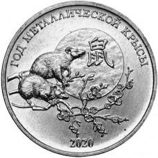 Год Крысы. 1 рубль 2019 года. Приднестровье  (UNC)