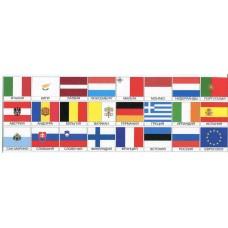 Флаги 24 стран мира. Размер листа 249 мм * 86 мм. Картон