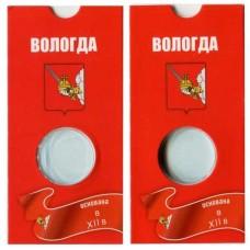 Блистер под монету России 10 рублей 2007 г., Вологда