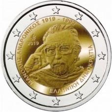 100 лет со дня рождения Манолиса Андроникоса. 2 евро 2019 года. Греция (UNC)