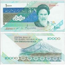 Банкнота 10000 риалов 1992-2006 г.г. Иран. Pick 146i. Из банковской пачки (UNC)