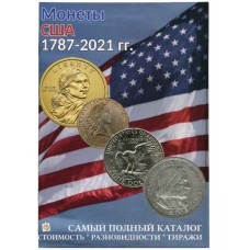 Каталог монеты США 1787-2021 гг. (69 стр.)