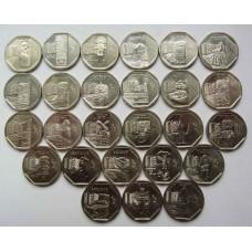 """Полный набор из 26 монет 2010 -2016 гг. серия: """" Богатство и гордость Перу """" , без обращения. Перу. UNC"""