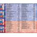 """Капсульный альбом для монет 10 рублей серии """"Российская Федерация"""". Часть 4 (заключительный)"""