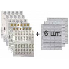 Комплект разделителей для разменных монет России с 1997 г. с листами для монет