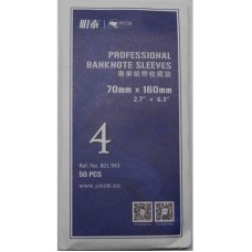Файлы для банкнот фирмы PCCB