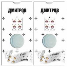 Блистер под монету 10 рублей России 2004 г. Дмитров. СОМС