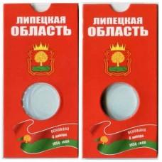 Блистер под монету 10 рублей России 2007 г. Липецкая область. СОМС