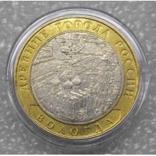 Вологда. Монета 10 рублей 2007 года. Биметалл. ММД. Из банковского мешка (UNC)