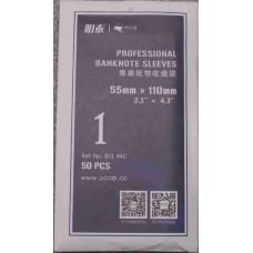 Пакеты (файлы) для банкнот. Размер 55 мм * 110 мм. № 1. PCCB (50 штук)