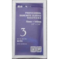 Пакеты (файлы) для банкнот. Размер 70 мм * 140 мм. № 3. PCCB (50 штук)