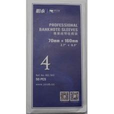 Пакеты (файлы) для банкнот. Размер 70 мм * 160 мм. № 4. PCCB (50 штук)