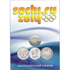 Капсульный альбом под 4 монеты РФ 25 рублей, Сочи 2014 и холдером под банкноту 100 рублей