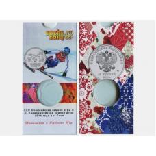 Блистер под монету России 25 рублей, Сочи 2014 - Талисманы 2012 г.