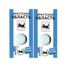 Блистер под монету России 10 рублей 2016 г., Иркутская область