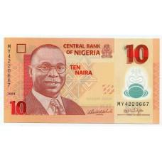 Полимерная банкнота 10 найра 2009 года. Нигерия. KM# 39.a. UNC