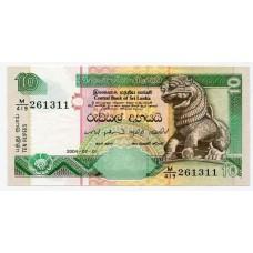 Банкнота 10 рупий 2004 года. Шри-Ланка.  KM# 115.с. UNC