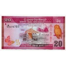 Банкнота 20 рупий 2015 года. Шри-Ланка. UNC