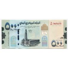 Банкнота 500 риалов 2017 года. Йемен. UNC