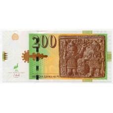 Банкнота 200 денаров 2016 года. Македония. UNC