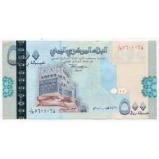 Банкнота 500 риалов 2007 года. Йемен. UNC