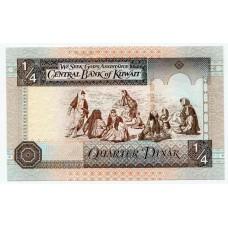 Банкнота 1/4 динара 1994 года Кувейт. Из банковской пачки