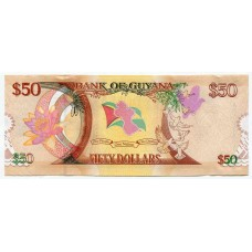 Банкнота 50 долларов 2016 года. 50 лет независимости Гайана. Из банковской пачки