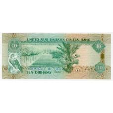 Банкнота 10 дирхамов 2015 года Объединенные Арабские Эмираты. Из банковской пачки