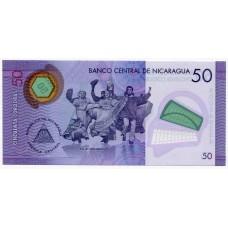 Полимерная банкнота 50 кордоб 2014 года Никарагуа. Из банковской пачки