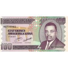 Банкнота 100 франков 2011 год. Бурунди «Принц Луи Рвагасоре» (UNC)