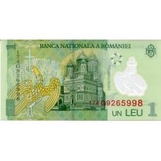 Полимерная банкнота 1 лей 2005-2013 гг. Румыния (UNC)