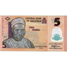 Полимерная банкнота 5 найра 2017 года. Нигерия (UNC)