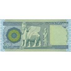 Банкнота 500 динаров 2013 года. Ирак (UNC)
