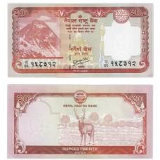 Банкнота 20 рупий 2012 года. Непал  UNC